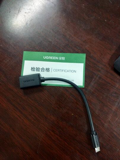 绿联 OTG数据线 Micro USB转接头线 安卓平板手机U盘连接线转换器 通用华为小米三星vivo手机 15cm 10396 黑 晒单图