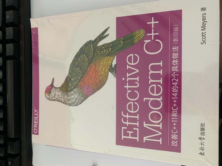 Effective Modern C++:改善C++11和C++14的42个具体做法(影印版 英文版) 晒单图