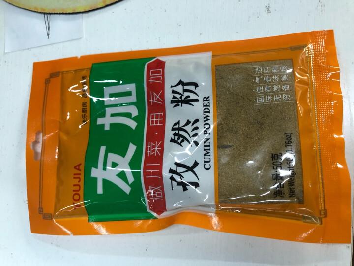友加食品 调味油 花椒油210ml 鲜椒萃取 凉拌调味烹饪火锅 绿色食品 晒单图