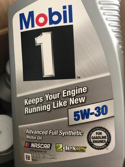 美国进口 美孚(Mobil) 美孚1号全合成机油 RACING 4T SH 1Qt 946ml/桶 4冲程摩托车机油 晒单图