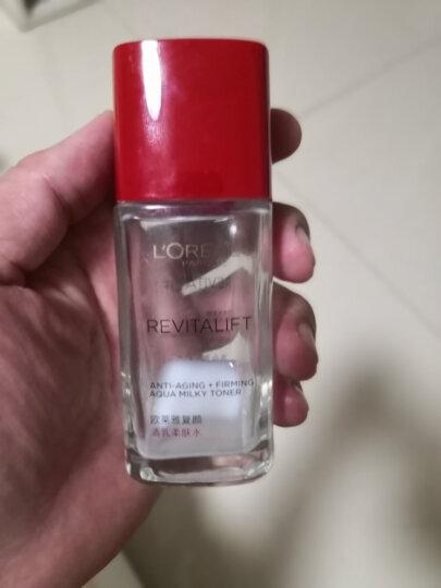 欧莱雅(LOREAL)复颜抗皱紧致水乳护肤套装礼盒(化妆品套装 柔肤水+乳液 赠乳液+柔肤水 随机发) 晒单图