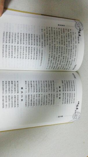 中医临床必读丛书·诊家枢要、濒湖脉学 晒单图