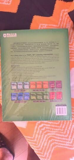新东方 新托福考试专项进阶:中级听力(附MP3) 晒单图