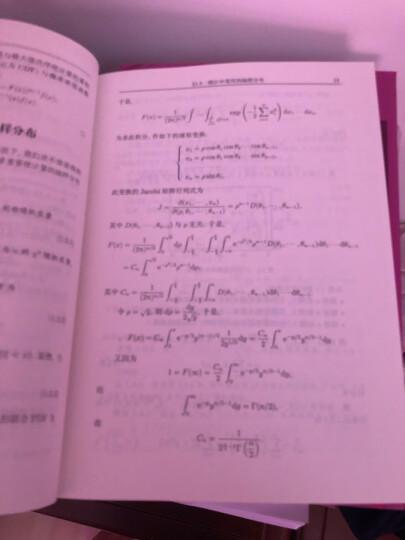 数理统计教程/高等学校统计学类系列教材 晒单图