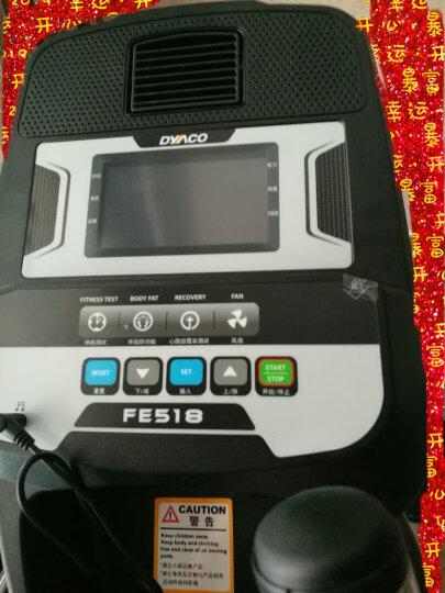 岱宇旗舰款(DYACO)新品椭圆机【原装进口】家用静音电磁控高端健身车漫步机 FE518 商家配送+上门安装(北京上海下单24小时送装一体) 晒单图