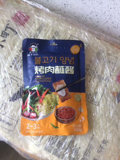 小伙子 韩式调味酱 韩式香辣炒年糕酱石锅拌饭拌面酱150g 晒单图