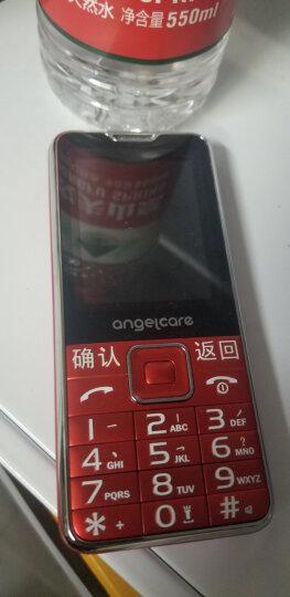 守护宝(上海中兴易联)L580 金色 直板横屏 凸起按键 超长待机 移动联通2G 老人手机 学生备用功能机 晒单图