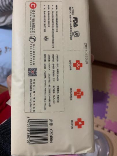纸护士 抽纸 竹浆本色纸 抽取式面巾纸3层120抽18包(大规格) 整箱销售 无漂白妇婴适用 晒单图