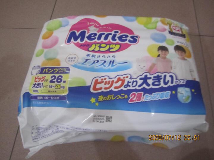 花王妙而舒Merries婴儿拉拉裤 XXL26(15-28kg)特大号拉拉裤尿不湿(日本工厂直供) 晒单图