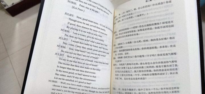 世界名著典藏系列·朱生豪译文卷:仲夏夜之梦(中英对照全译本) 晒单图