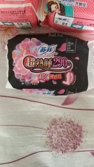 苏菲Sofy 超熟睡超薄裸感肌棉柔超长量多夜用卫生巾290mm 8片 晒单图