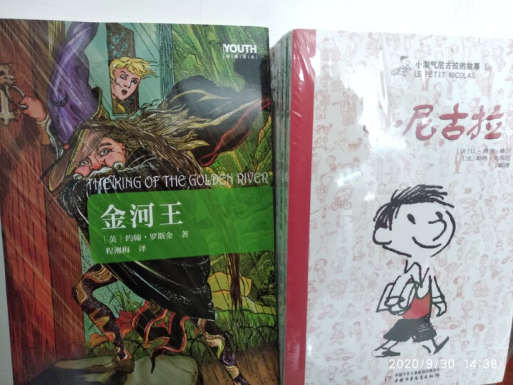中国记忆:传统节日图画书(套装全12册) 晒单图