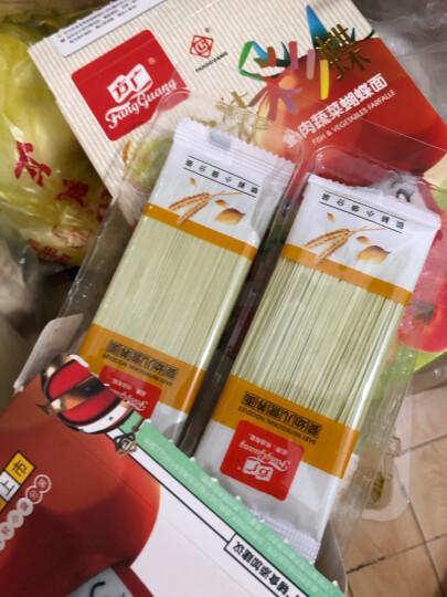 方广 婴幼儿辅食 儿童猪肝蔬菜营养面 无盐宝宝面条 富含钙铁锌 300g (6个月以上适用) 晒单图