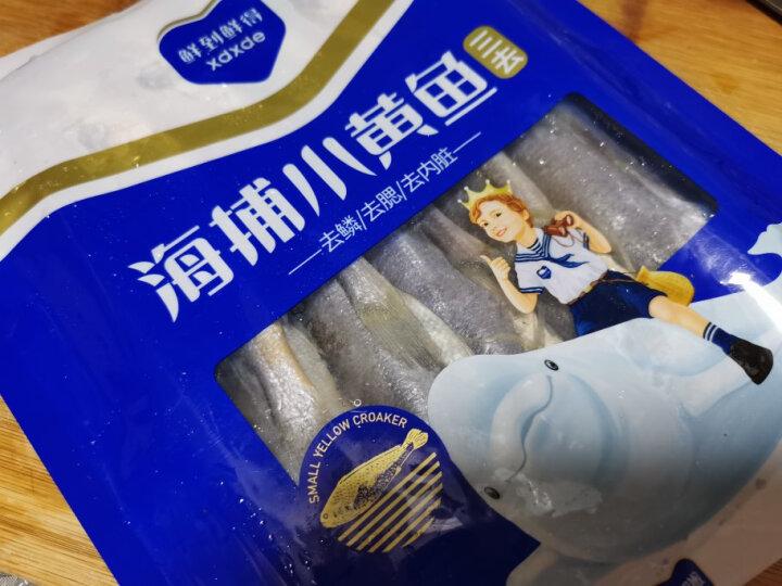 三都港 蒲烧烤鳗鱼400g整条 海鲜水产 国产生鲜 晒单图
