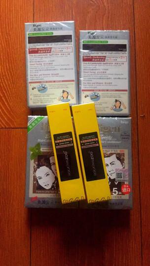 美源(Bigen)发采快速黑发霜 80g(棕黑色 882)日本进口 深色系 男女兼用 专业遮白 快速染发 晒单图