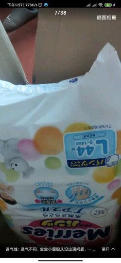 花王妙而舒Merries婴儿学步裤 L44片(9-14kg)大号拉拉裤尿不湿(日本工厂直供) 晒单图