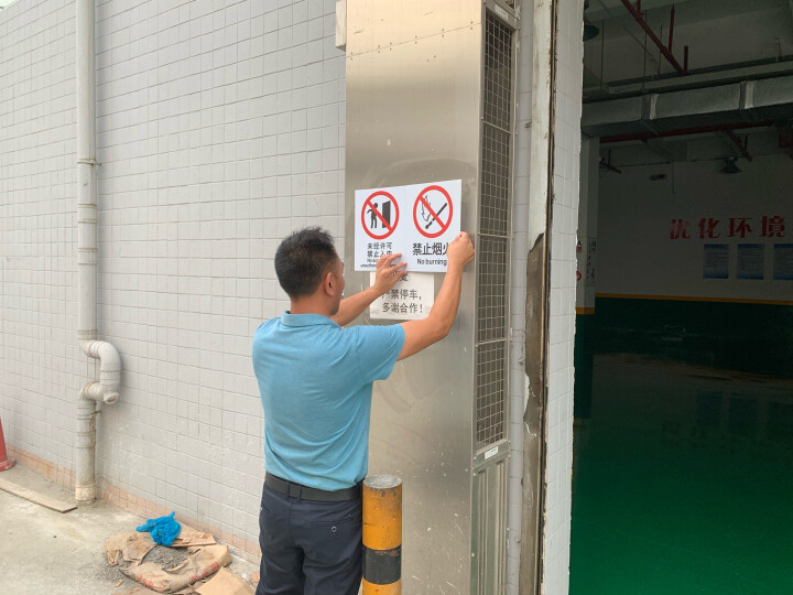 安赛瑞 国标安全标识(当心电离辐射)电离辐射安全标牌 塑料板 250×315mm 30817 晒单图