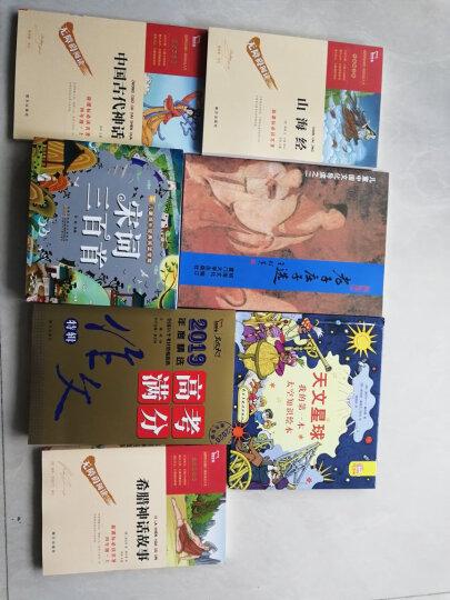 黄蓓佳倾情小说:你是我的宝贝 晒单图