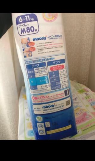 高夫(gf)竹炭净透控油泡沫洁面乳100g(抗痘男士洗面奶) 晒单图