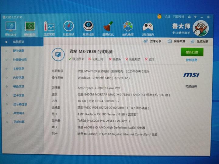 东芝(TOSHIBA)6TB 128MB 7200RPM 台式机机械硬盘 SATA接口 X300系列(HDWE160) 晒单图