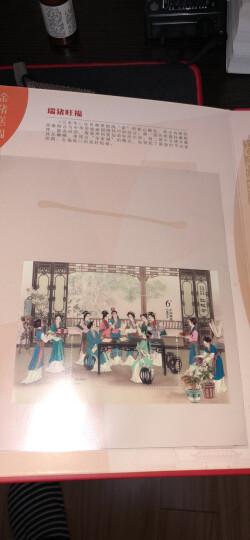 东吴收藏 古典名著系列(1979-2017年)邮票集邮 1984年 T99 牡丹亭 晒单图