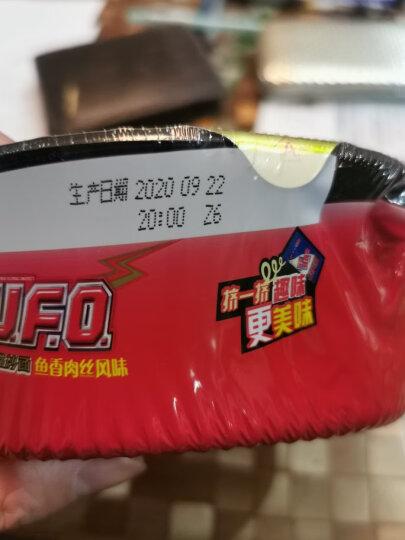 日清 方便面 UFO飞碟炒面 四川火锅味 118g碗装 晒单图