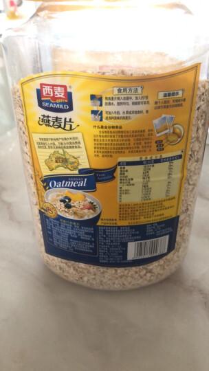 西麦 燕麦片 无添加蔗糖 营养早餐食品 牛奶好搭档 即食 谷物代餐麦片880g(桶装) 晒单图