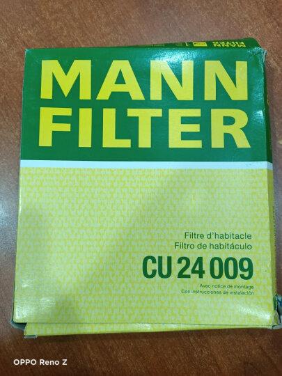 曼牌(MANNFILTER)空调滤清器CU2033-2适用福美来/二代/马自达进口323VI/Premacy厂家直发 晒单图