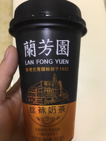 蘭芳園 LAN FONG YUEN 香港兰芳园正宗港式奶茶 丝袜奶茶 网红 礼盒装280ml*6杯 晒单图