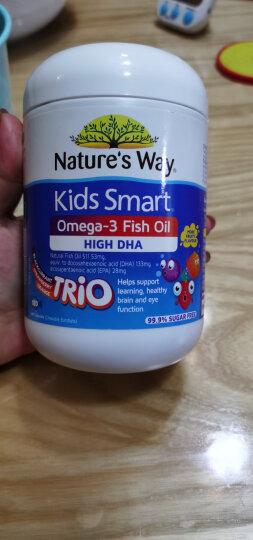 Nature's Way澳萃维|佳思敏 DHA儿童深海鱼油软胶囊 50粒/瓶 澳洲进口 6个月以上 晒单图