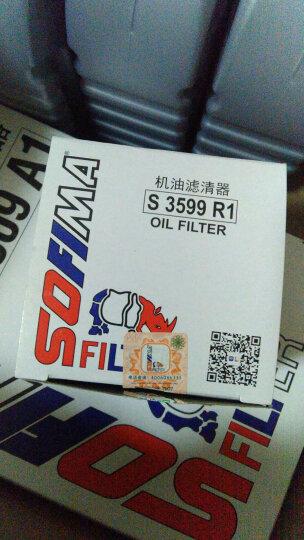索菲玛(SOFIMA)汽油滤芯/汽油燃油滤清器/汽滤 S1500B 大众捷达/桑塔纳/帕萨特B5/奥迪A6 晒单图