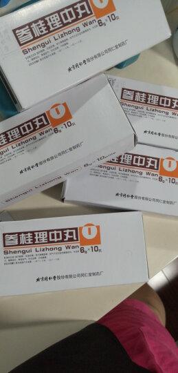 北京同仁堂 参桂理中丸 6g*10丸/盒 温中散寒祛湿止痛 晒单图