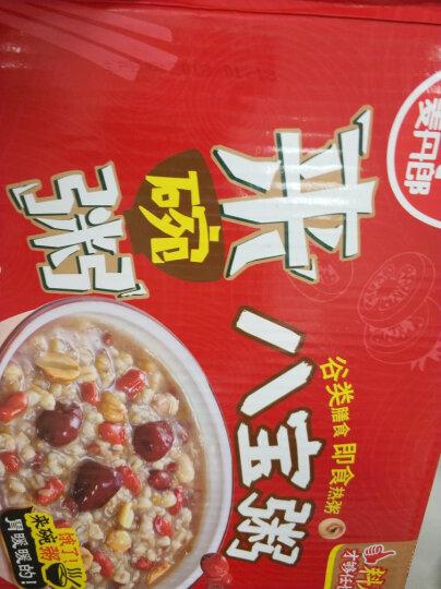 麥丹郎 营养八宝粥 早餐宵夜方便速食粥 麦片下午茶即食砂锅粥65克碗装 晒单图