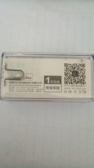 忆捷(EAGET) 64GB Lightning USB3.0 苹果U盘 i80苹果MFI认证指纹加密iphone/ipad轻松扩容手机电脑多用优盘 晒单图