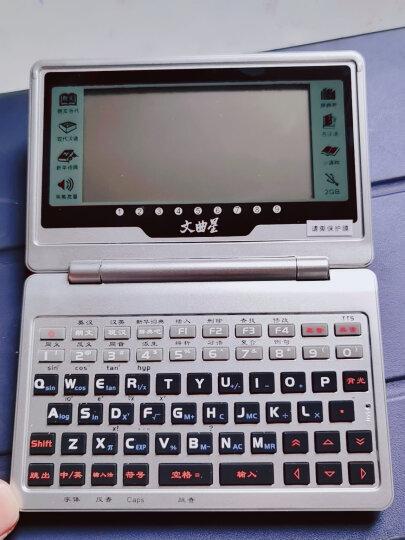 文曲星 E900+S 电子词典 20部应试词典 英语过级考试 朗文当代 整句翻译英语辞典  2G黑色 晒单图
