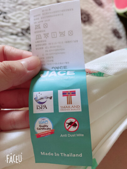 JaCe泰国原装进口儿童天然乳胶枕头 0-6岁双层枕芯 礼盒装  99%防螨抑菌率 93%乳胶含量 晒单图