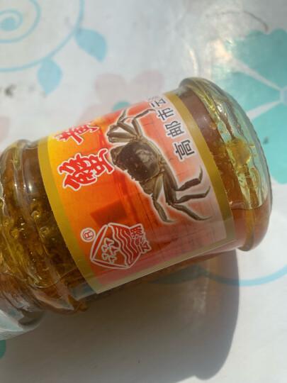 【高邮馆】云湖牌 高邮蟹黄油秃黄油瓶装 110g/瓶 大闸蟹蟹肉蟹黄 晒单图