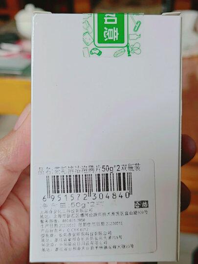 净安(Cleafe)柠檬酸除垢剂230g/瓶饮水机清洗剂电水壶除水垢清洁剂 晒单图