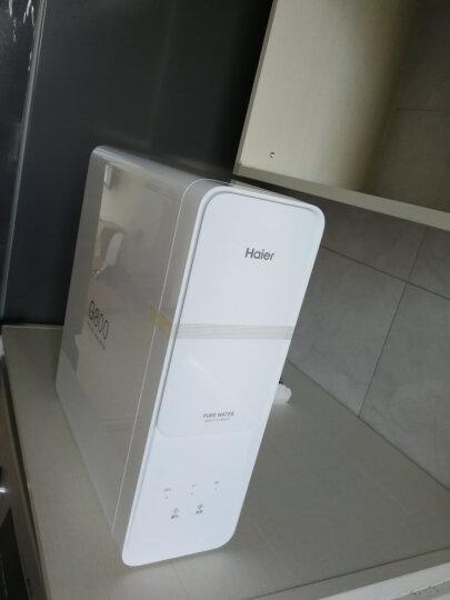海尔(Haier)净水器 家用直饮机 不插电无废水自来水过滤器 超滤净水机HU603-5(A)软化版 净化升级 晒单图