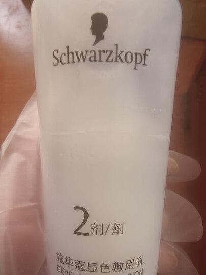 施华蔻(Schwarzkopf)怡然染发霜2.0/9闪亮珍珠黑(染发剂膏 遮白 何首乌精华 男女士)(新老包装随机) 晒单图
