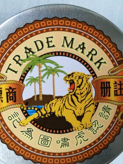 中国香港品牌 虎标 茶叶 花草茶 菊花茶 胎菊花茶 桐乡胎菊 杭白菊120g 晒单图