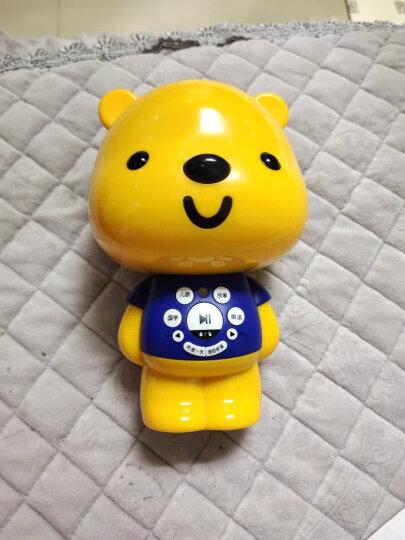 优彼儿童玩具早教机故事机学习机优比婴幼儿男孩女孩玩具互聊对讲0-6岁亲子熊四代新年礼物 晒单图