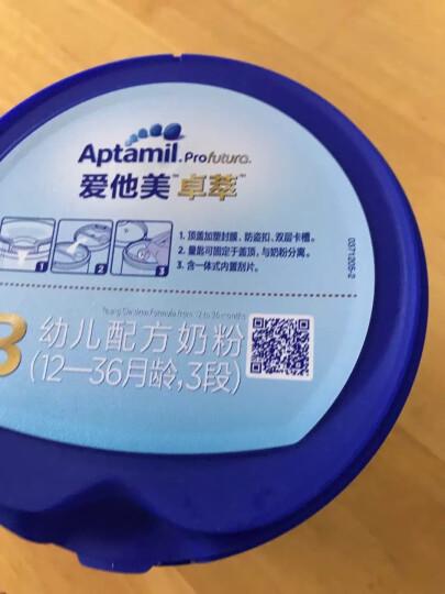 爱他美(Aptamil) 卓萃婴儿配方奶粉(0—6月龄,1段) 900g 晒单图