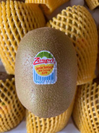 Zespri佳沛 新西兰阳光金奇异果 特大25-27个原箱装 单果重约124-145g 生鲜自营水果礼盒 晒单图