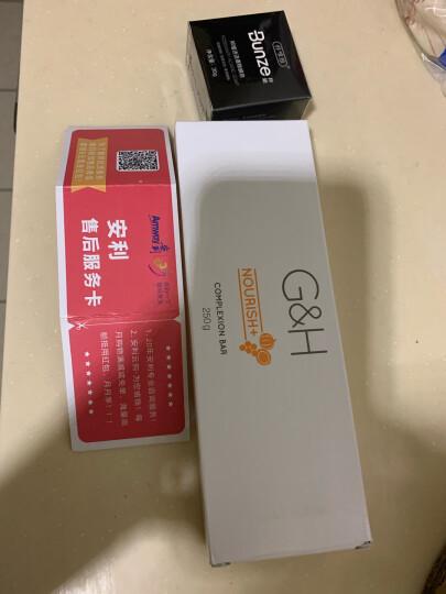 安利香皂 雅蜜润肤蜜露香皂250克/3块/盒(肥皂 洗脸皂 柔润光滑滋润) 晒单图