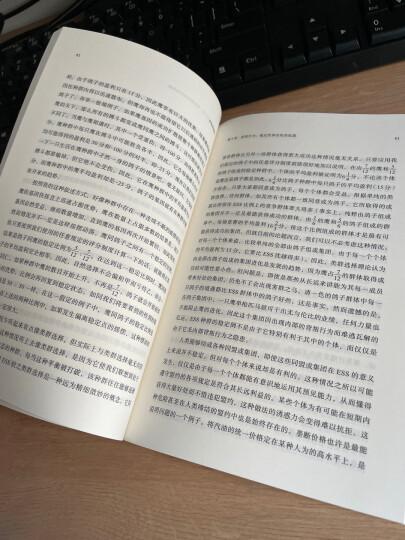 【赠书签】自私的基因 理查德道金斯 祖先的故事作者 中信出版社图书 晒单图