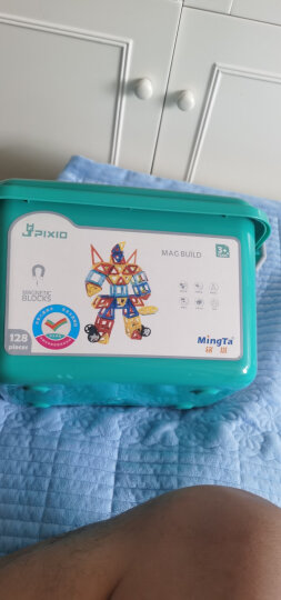铭塔128件套磁力片积木儿童玩具 儿童小孩男孩女孩百变磁性积木拼插 含92片磁力片+36件配件收纳盒装 晒单图