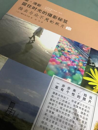 日系清新摄影:拍出最美风景与花卉 晒单图