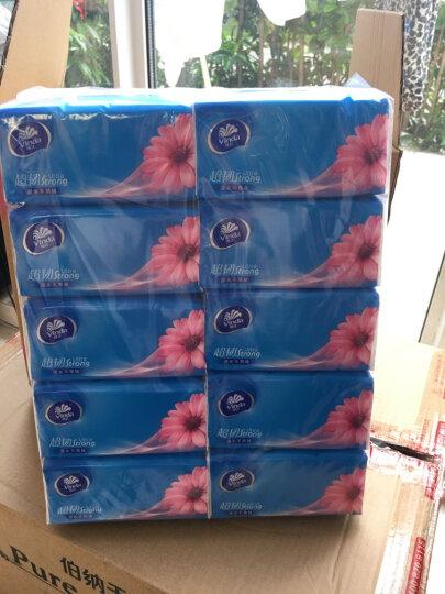 维达(Vinda) 抽纸 超韧3层150抽软抽*3包纸巾(大规格) 晒单图