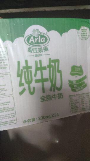 爱氏晨曦 进口全脂纯牛奶200ml*24 整箱德国原装 全脂早餐奶家庭装 晒单图